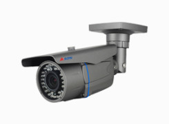 Bullet IP Camera / Ambarella AX-A200WBB-IP