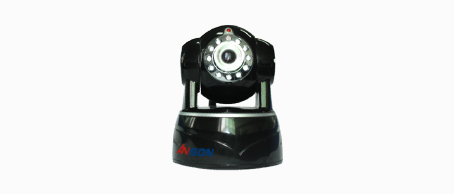 china wifi ip ir ptz camera manufacturer