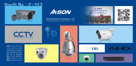 Safty Security camera exhibition