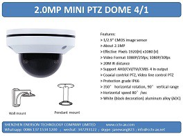 2inch 2mp ahd ir mini ptz camera