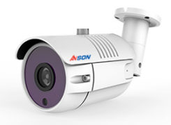 H.265 4.0MP Waterproof Camera/AX-H400WTL-IP