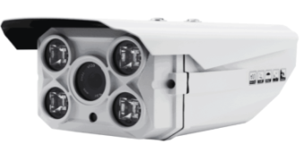 H.265 4.0MP Waterproof Camera/AX-H400WTK-IP