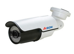 IP 4.0MP Motorized lens H.265 Waterproof Camera/AX-M400WQB-IP